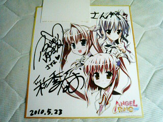 AngelRing サイン