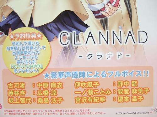 clannad02.jpg