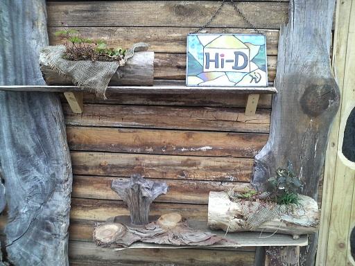 流木工房2