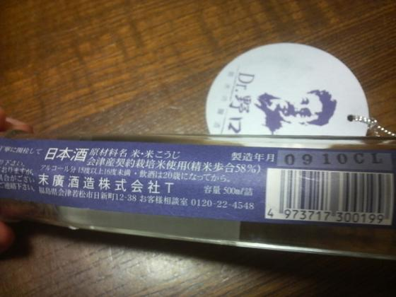 DrNoguchi1.jpg