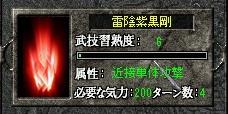 kyoutu3_070625.jpg