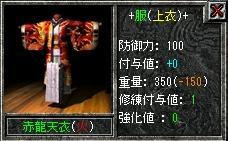 senbo_ue.jpg