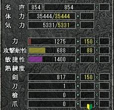 st_070709.jpg