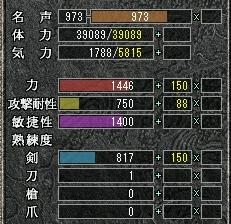 st_20070730.jpg