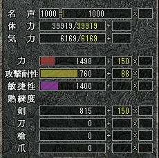 st_20070806.jpg