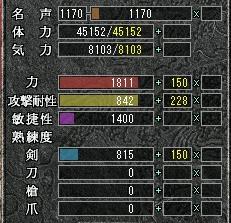 st_20070917.jpg