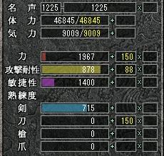 st_20071008.jpg