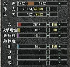 st_20071022.jpg