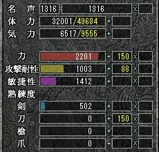 st_20071203.jpg