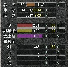 st_20080128.jpg