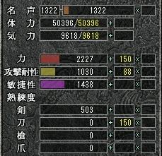 st_2071210.jpg