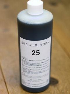 kera25240.jpg