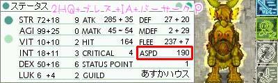 ASPD190