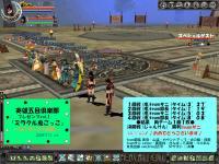 五目イベント 鬼ごっこ 7.11