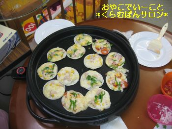 oyakodeikoto3