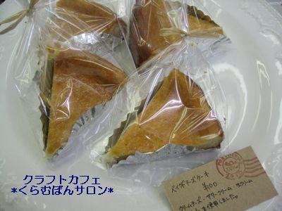 kurafutokafe3