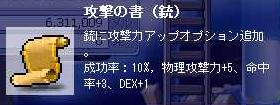 GW-00001580.jpg