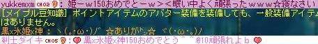 GW-00001618.jpg