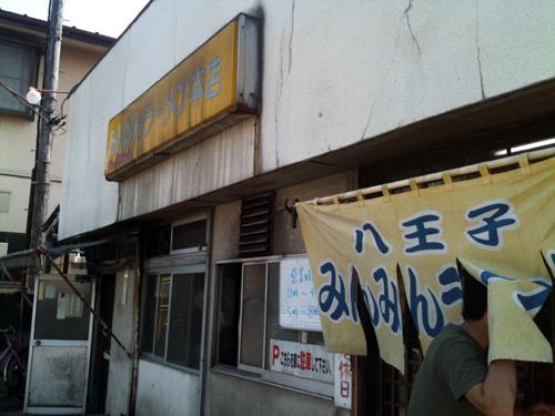20110414hachiojiminmin.jpg