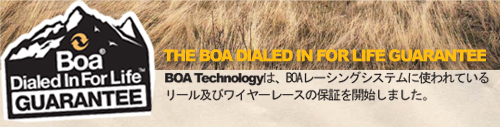 boa518.jpg