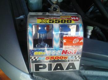 PIAA X5500