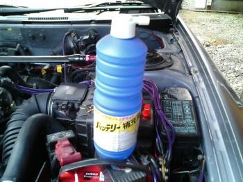 バッテリー補充液
