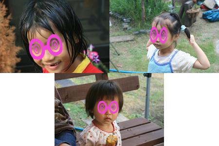 2008081108.jpg