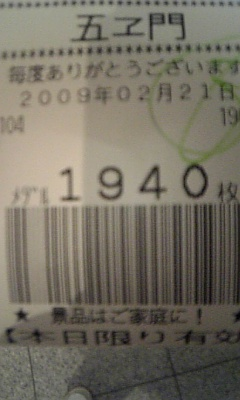 090221_193853.jpg
