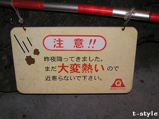 20051231204003.jpg