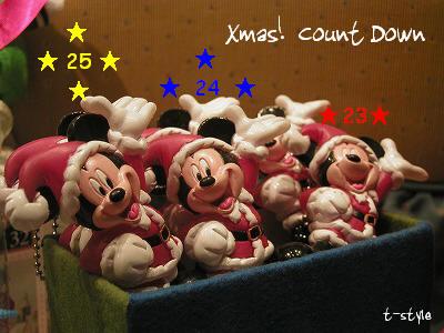 クリスマスまであと…★