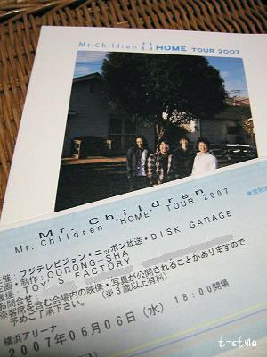 Mr.Children HOME TOUR  2007