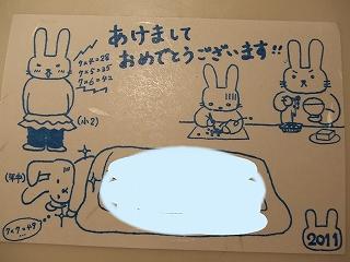s-1101100036年賀