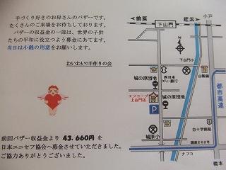 s-1006170030.jpg