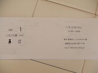 s-1011100020.jpg