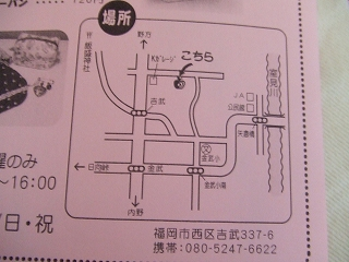 s-DSCF9946.jpg