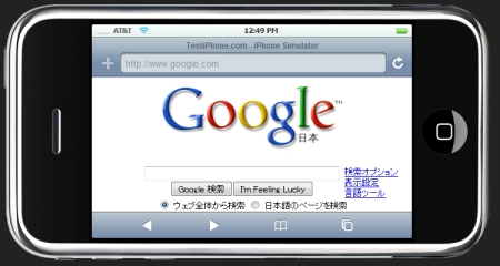 TestiPhone.com