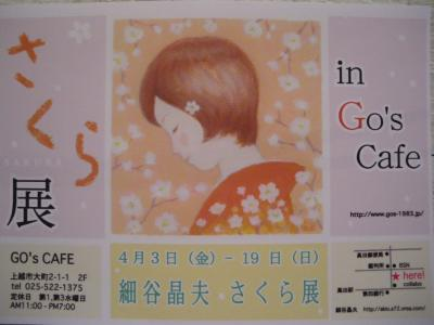 IMGP1216_convert_20090405001002.jpg