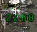 20061113030304.jpg