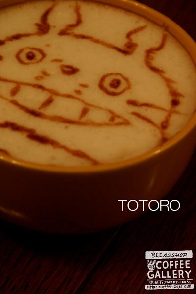 トトロb_1