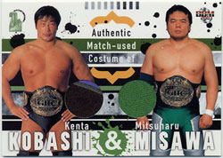 misawa-kobashi.jpg