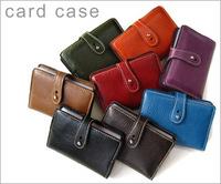 cardcase002_1.jpg