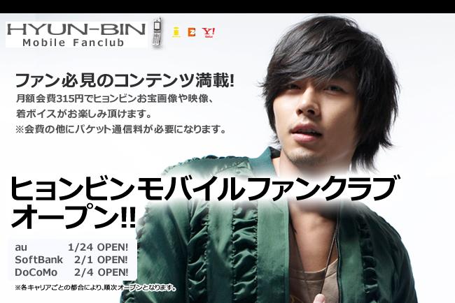 top_hyunmobile5_01.jpg