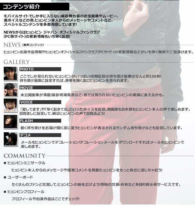 top_hyunmobile5_02.jpg