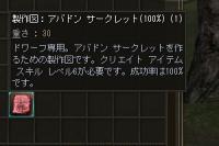 2009_3_23_7.jpg