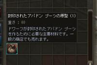 2009_3_23_8.jpg