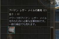 2009_3_23_9.jpg