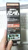 2009_3_29_2.jpg