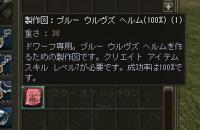 2009_4_14_1.jpg