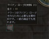abarobuzai.jpg
