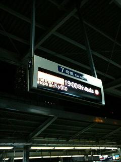 20071231190532